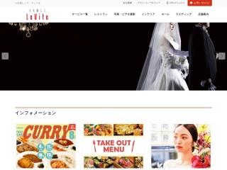 LaVita Hall