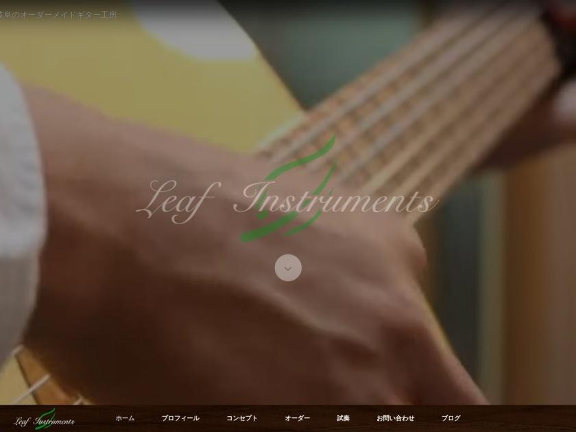Leaf Instruments