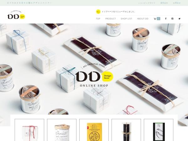 DD Design Store