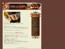 渡邉賢一ギター教室