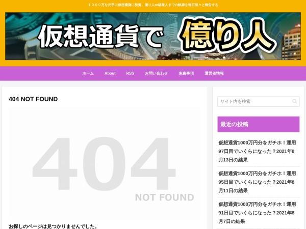 日刊動画プロレス