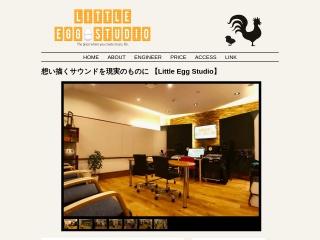 Little Egg Studio