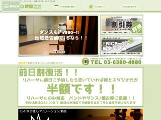 新宿音楽スタジオ リトルモンスター