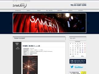 新宿SAMURAI