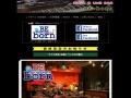 練馬 Music & Live Bar BE-born