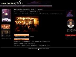 Live&Cafe BAR Rocky