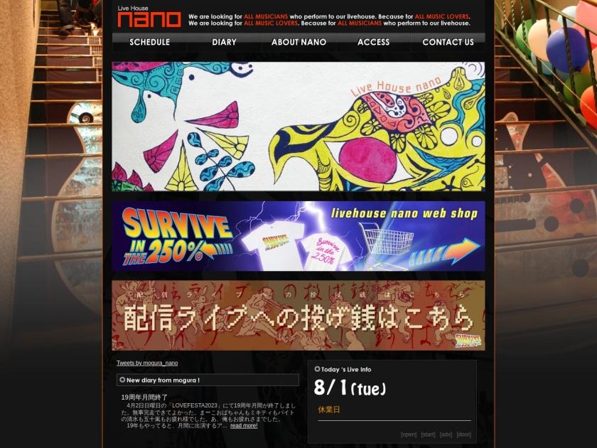 京都livehouse nano