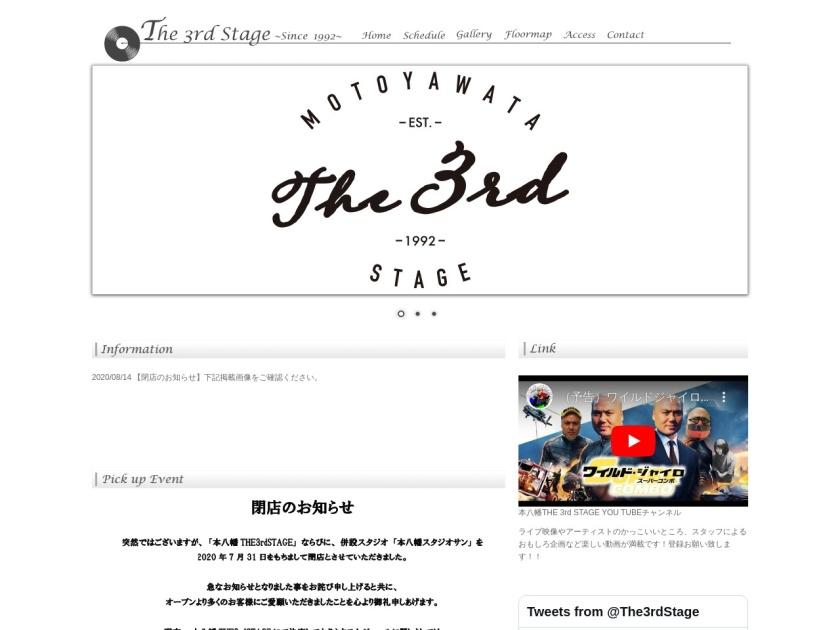 本八幡 The 3rd Stage