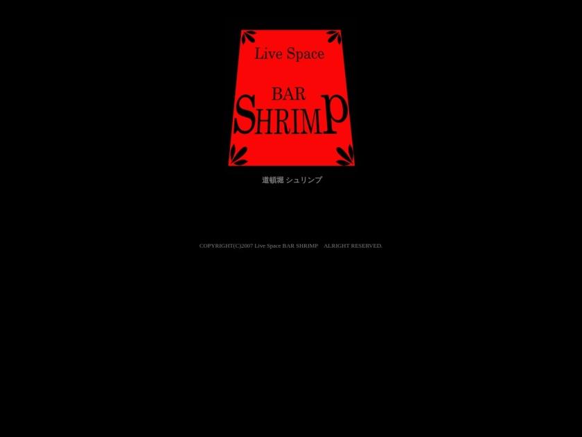Live Space BAR SHRIMP