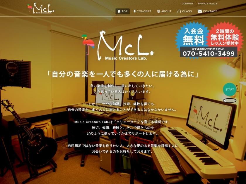Music Creators Lab.