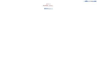 ライブスポットfg