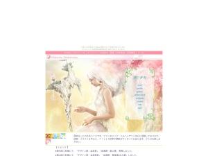 西本誠ギャラリー【絵本・絵画・CG・イラスト】
