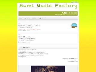 mami music factory
