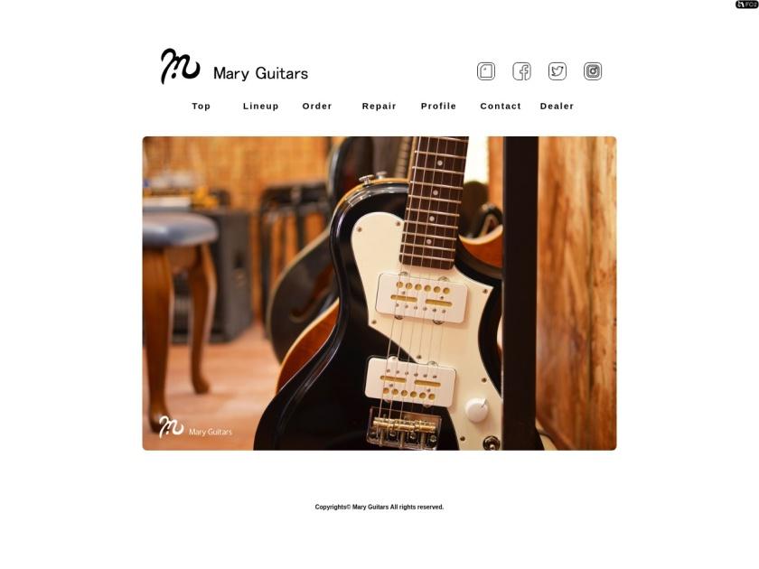 Mary Guitars