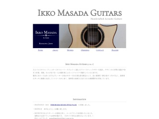 IKKO MASADA GUITARS