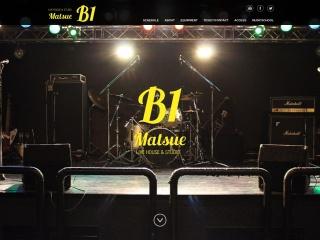 松江 B1