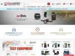Mega Depot, LLC Coupon and Promo codes
