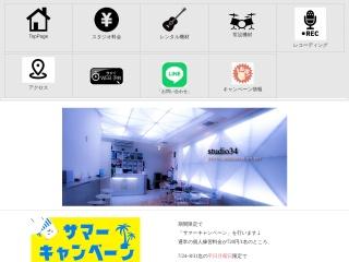 武蔵小金井 studio34