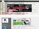 防犯システムサービス(ミウラ電気産業) 防犯カメラ