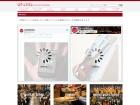 宮地楽器神田店 バンドスタジオ