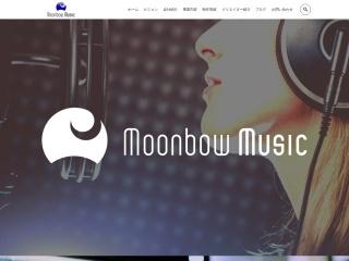 Moonbow Music Studio