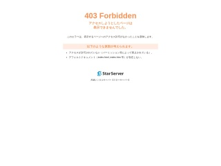 千葉Motown Club