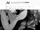 MusicEnsemble音楽教室