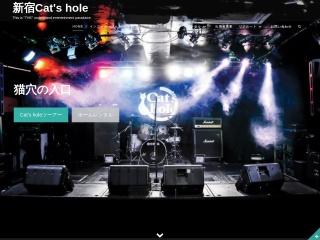 新宿 Cat's hole