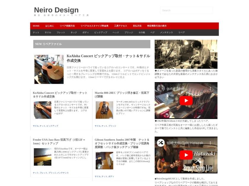 Neiro Design