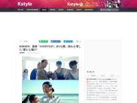 """WINNER、新曲「EVERYDAY」MV公開…深みを増した""""新たな魅力"""""""