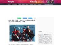 防弾少年団、日本テレビで異例の特番が決定!6月7日の放送に高まる期待