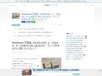 http://news.livedoor.com/article/detail/9778788/