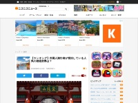 【ランキング】外国人旅行者が宿泊している人気の都道府県は?