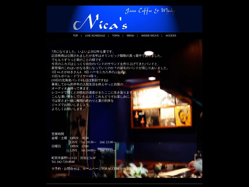 町田Nica's