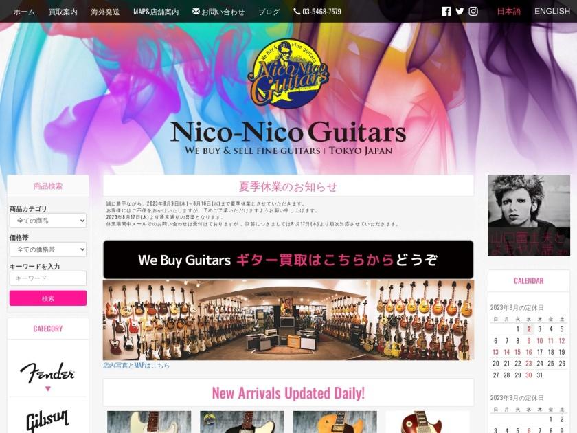 Nico-Nico Guitars