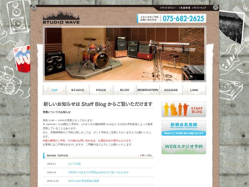 京都STUDIO WAVE