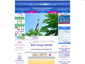Photo Box by OCP