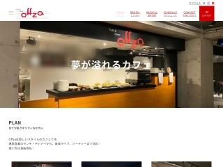 Cafe&Diner Offza