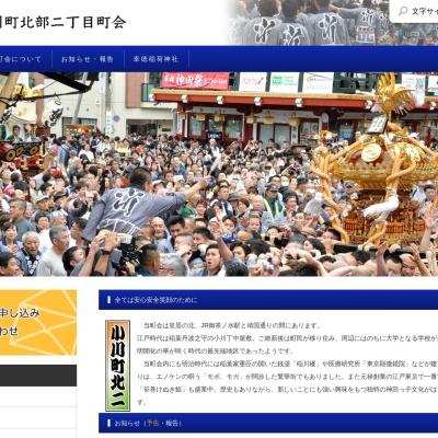 http://ogawa-n2.daisuki-kanda.com/