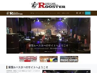 荻窪 Rooster NorthSide