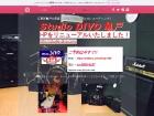 Studio DIVO 亀戸