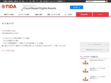沖縄の印刷・デザイン制作「オキプリ」