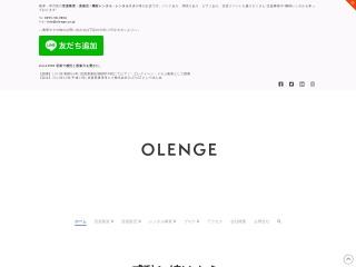 OLENGE STUDIO