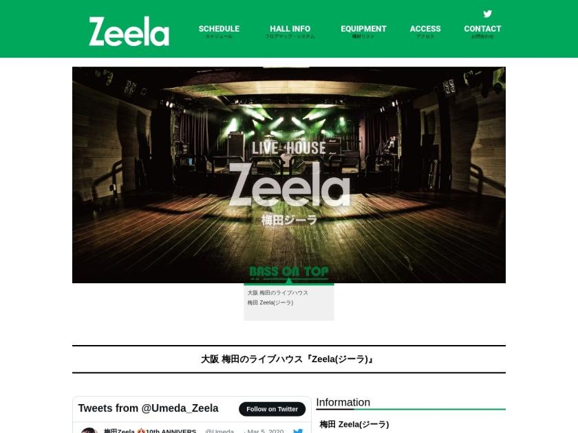 梅田 Zeela