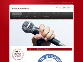 AQUA HOUSE|大阪のボーカル・アカペラ・ゴスペル教室