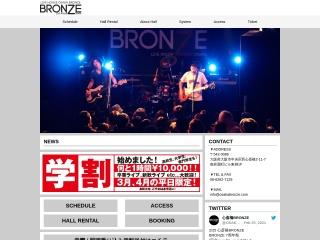 心斎橋BRONZE