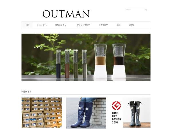 OUTMAN オンラインストア