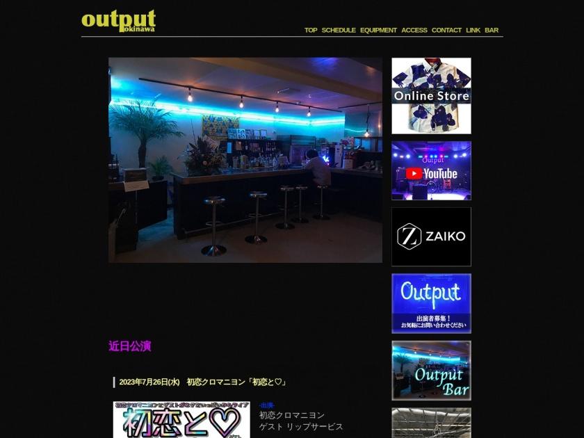 沖縄Output