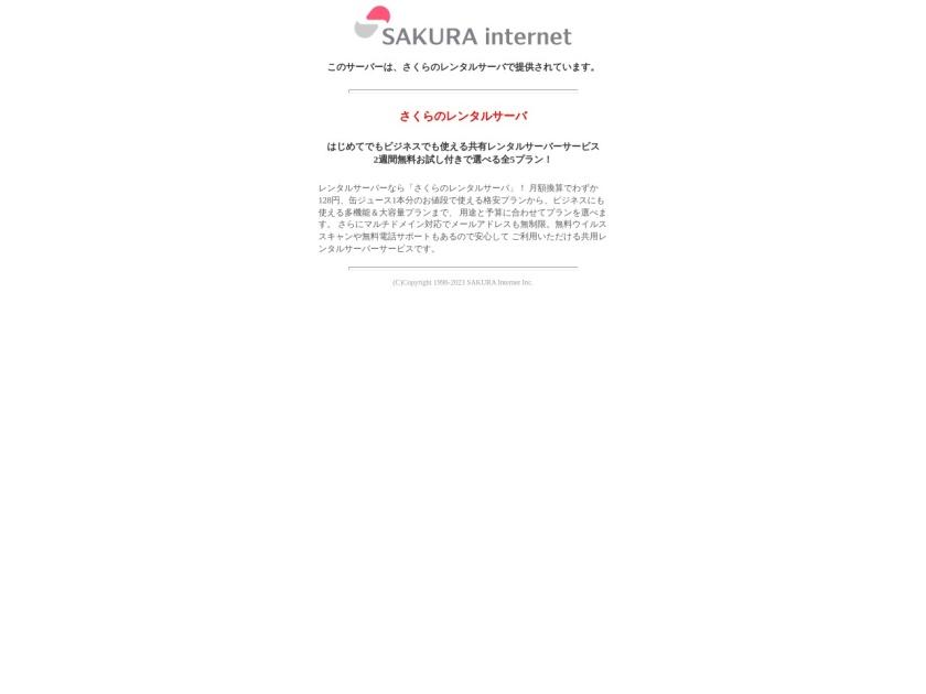 Ozimas Guitar Atelier