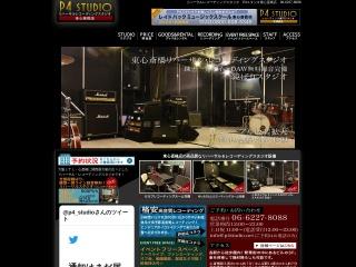 P4STUDIO東心斎橋店